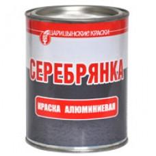 Краска алюминиевая (серебрянка) 0,8 л