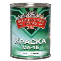 Краска  МА-15 Зеленая 0,9 кг