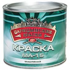 Краска  МА-15 Бирюзовая 1,9 кг