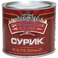 Сурик железный МА-15 1 кг