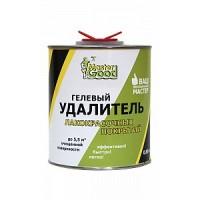 Удалитель лакокрасочных покрытий Master Good - 0,85 кг