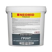 Грунт для оцинкованного и черного металла NEOMID - 5 кг