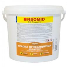 Огнебиозащитная краска для дерева NEOMID - 25 кг