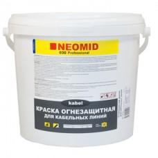 Огнебиозащитная краска для кабельных линий NEOMID - 6 кг