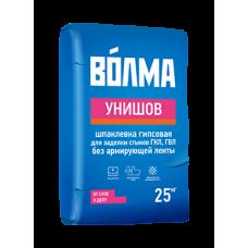 """Шпатлевка """"Волма Унишов"""" 25кг"""