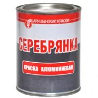 Краска алюминиевая (серебрянка) 0,5 л