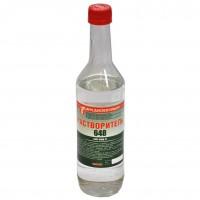 Растворитель 648 стеклобутылка 0,5 л