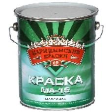 Краска  МА-15 Бирюзовая 5 кг