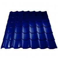 Металлочерепица «Монтеррей», Ультрамариново-синий (RAL 5002), полиэстр