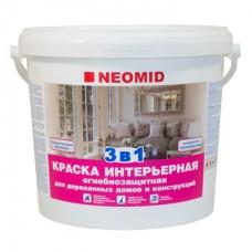 Огнебиозащитная краска для дерева «Интерьерная» NEOMID I группа - 5 кг