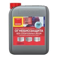 Огнебиозащита для строительных лесов NEOMID - 6 кг