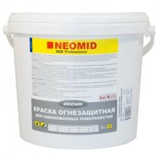 Огнебиозащитная краска для оцинкованных поверхностей NEOMID - 60 кг