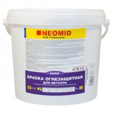 Огнебиозащитная краска для металла NEOMID - 60 кг