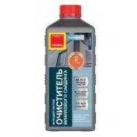 Очиститель винилового сайдинга NEOMID - 1 кг, концентрат 1:1