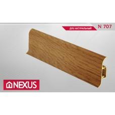 Плинтус с мягким краем и кабель-каналом (58 мм) - Дуб натуральный