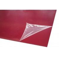 Лист гладкий 1250 мм с защитной пленкой х 0.7 мм. Покрытие полиэстр.